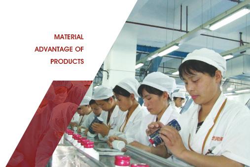 产品原料优势