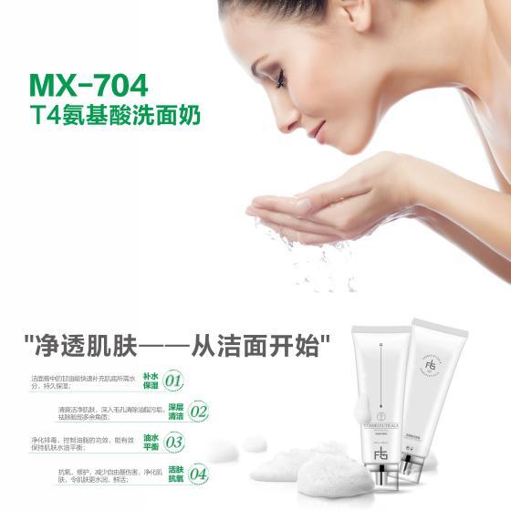 Oil control acne series